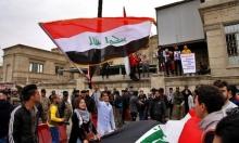 العراق: مقتل متظاهر بتفريق احتجاجات بالقوة