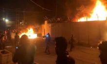 العراق: إعادة افتتاح القنصلية الإيرانية بالنجف عقِب إغلاق شهرين