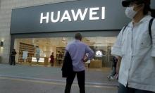 """مبيعات """"هواوي"""" تتراجع بـ50% في الربع الأول للعام بسبب """"كورونا"""""""