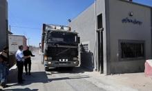الاحتلال يوقف إدخال أجهزة الاتصال للقطاعات التجارية في غزة