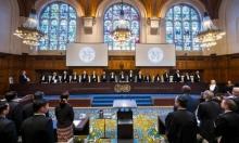 نقابة المحامين الإسرائيلية تسعى للانضمام إلى المحكمة الدولية