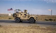"""دراسة: تراجُع في ثقة مواطني دول حلف """"الناتو"""" بالحماية الأميركية"""