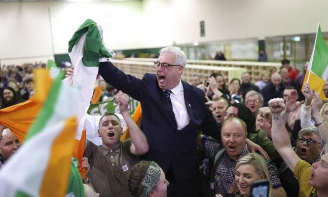 إيرلندا: اليسار يحقق فوزا تاريخيا