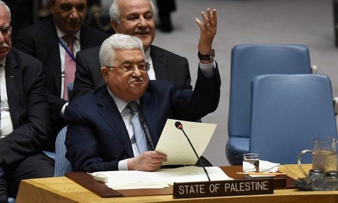 """مجلس الأمن: فشل طرح مشروع قرار لإدانة """"صفقة القرن"""""""