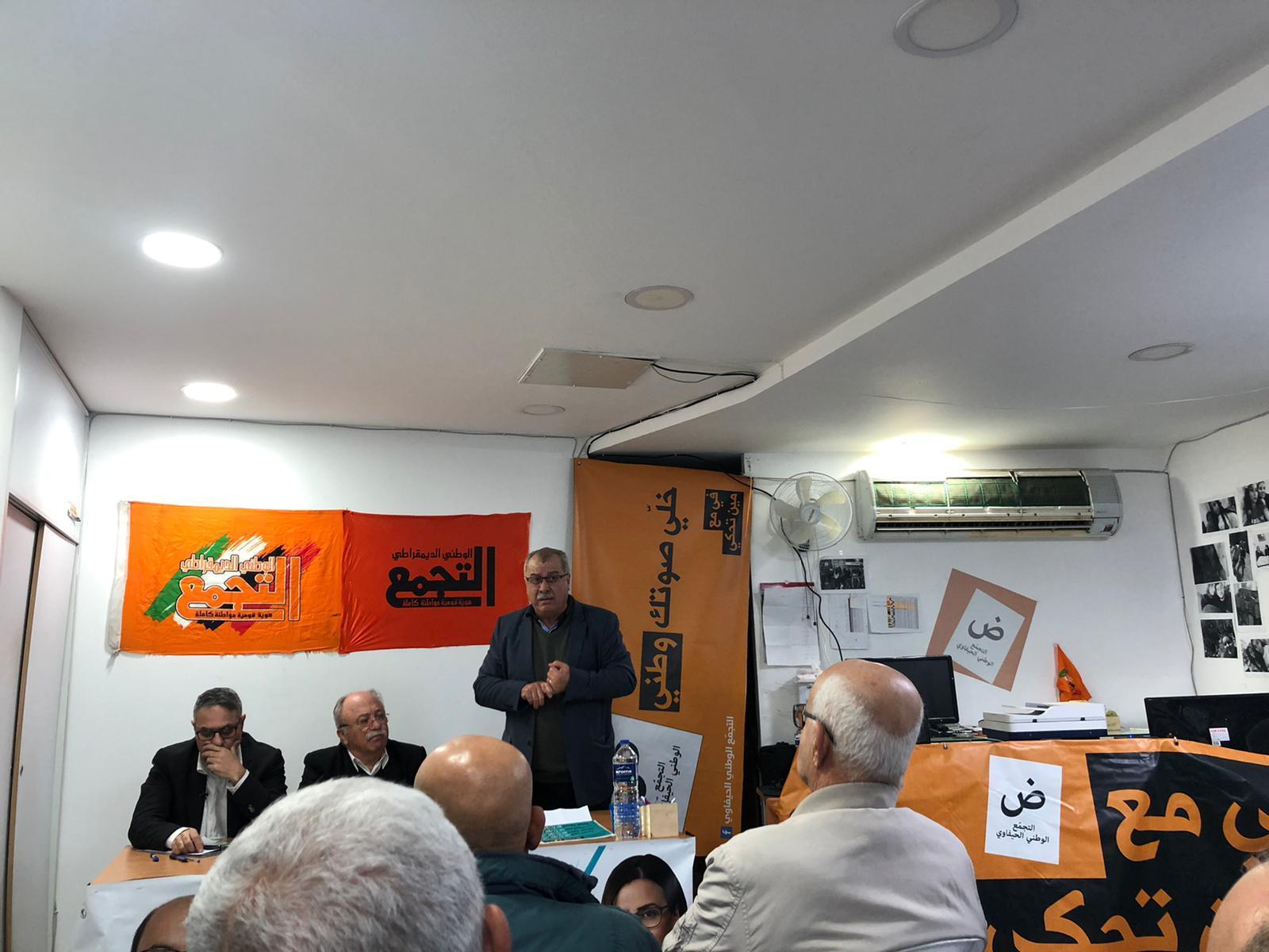 """ندوة سياسية حول إسقاطات """"صفقة القرن"""" في حيفا"""