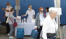 الصحة الإسرائيلية: لا إصابات بكورونا بالبلاد ونستعد لوصول الفيروس
