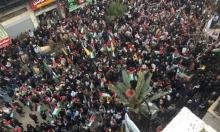 الآلاف يشاركون في مهرجان ضد صفقة القرن في رام الله