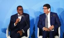 """البنك الأفريقي للتنمية: القوى العالميّة المُلوِثة للبيئة """"يجب أن تدفع"""""""
