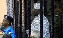 السودان تعتزم تسليم البشير إلى المحكمة الجنائية الدولية