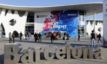 شركات الأجهزة الذكية تنسحب من معرض برشلونة إثر كورونا