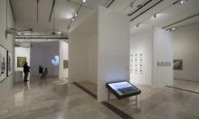 المتحف الفلسطيني يعلن عن منح بحثية حول الثقافة الفلسطينية