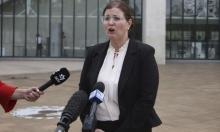 أستراليا: المحكمة العليا تمنع ترحيل السكان الأصلانيين