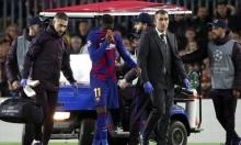 برشلونة يحدد مدة غياب ديمبلي