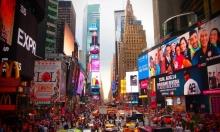 نيويورك: روبوت يسدي نصائح للمارة وقاية من كورونا
