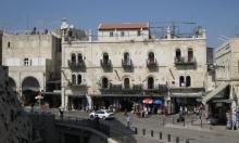 القدس: تعيين محام حارس أملاك لشركة فلسطينية يعمل ضدها