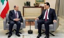 لبنان يستعين بالنقد الدولي لرسم خطة فنيّة للخلاص من الأزمة