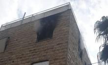 إصابات في حريقين بالناصرة