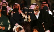 """لا تزال المواعدة """"مخاطرة"""" في السعودية رغم الإصلاحات"""