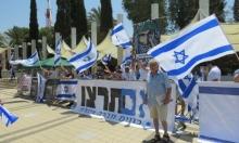 """الجامعة العبرية تمنح نقاطا للمتطوعين بحركة """"إم تيرتسو"""" اليمينية"""