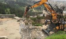 القدس: جرافات الاحتلال تهدم منزلا في حي الثوري