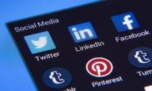 """غرامات روسية ضد """"تويتر"""" و""""فيسبوك"""" لإنتهاكهما الخصوصية"""