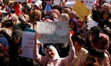 العراق: آلاف النساء يخرجن إلى الشوارع التحامًا مع الحراك