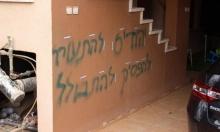 المشتركة في الجش تدين الاعتداء على القرية وتحريض خلول