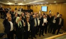 المشتركة: إجماع على رفض المشاركة بحكومة وأغلبية ضد التوصية