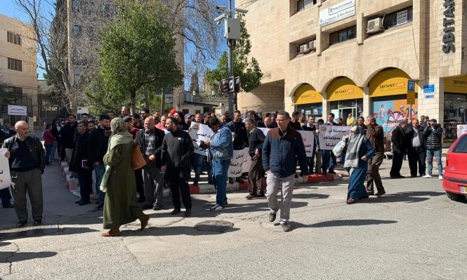 وقفة احتجاجية في القدس ضد انقطاع التيار الكهربائي
