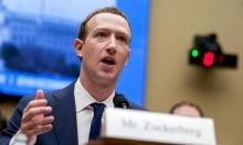 """""""فيسبوك"""" يبدي استعداده لدفع مبلغ أكبر ضمن الإصلاحات الضريبية"""
