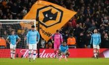 صدمة كروية: استبعاد مانشستر سيتي من دوري أبطال أوروبا