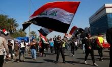 """العراق: مقتل متظاهر بساحة التحرير ببغداد برصاص """"مجهولين"""""""
