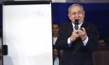 نتنياهو: نتبع سياسة تمنع تموضع إيران في سورية