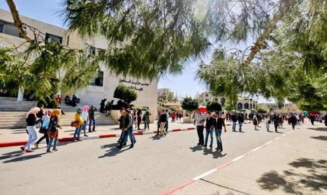 جامعة بيرزيت: الإدارة تُعلِن انتظام دوام السبت والحركة الطلابية تُعلّقه