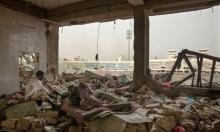 اليمن: 30 قتيلا بينهم مدنيون في ضربات للتحالف