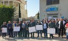 الطيبة: وقفة احتجاجية بعد إطلاق النار على عيادة