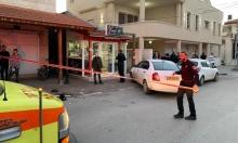 الطيرة: إصابة متوسطة لشاب في جريمة إطلاق نار