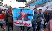 العراق: ترجيحات لتشكيل حكومة الأسبوع المقبل