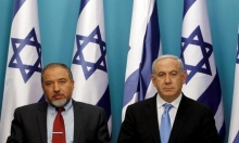 ليبرمان: نحن في نهاية عهد نتنياهو وتنحيه سيسهل تشكيل الحكومة