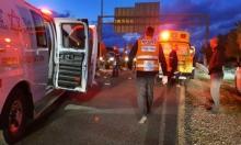 عبلين: إصابة خطيرة لشاب في جريمة طعن