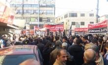 """تفريق مظاهرة ضد """"صفقة القرن"""" بجنين والسلطة تسعى لمؤتمر دولي"""