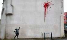 تخريب لوحة فنيّة في إنجلترا