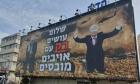 إزالة لافتات تُظهر عباس وهنية مستسلمين: تذكر بالنازيين و