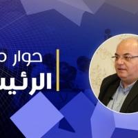 """""""حوار مع الرئيس"""" يستضيف رئيس بلدية الطيبة.. شعاع منصور مصاروة"""