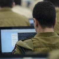 """""""إيران تخترق مئات الحواسيب بإسرائيل وتصل لمعلومات استخباراتيّة"""""""