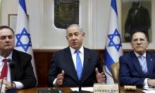"""نتنياهو: """"أراضي الوطن في يهودا والسامرة جزء من إسرائيل"""""""