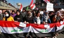 العراق: إصابة 9 متظاهرين واقتراح مرشح لتشكيل الحكومة