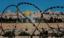 القدس في