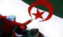 الجزائر: هبوط إيرادات النفط بـ2019 يضخم العجز التجاري