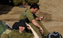 حماس اخترقت هواتف مئات العسكريين الإسرائيليين واستخرجت معلومات منها